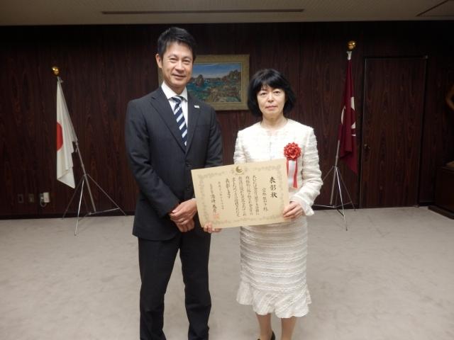 平成28年度広島県食育推進功労者表彰