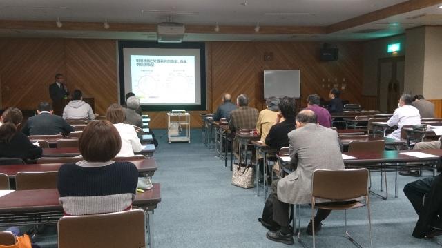 第14回地域包括医療連携研修会を開催しました