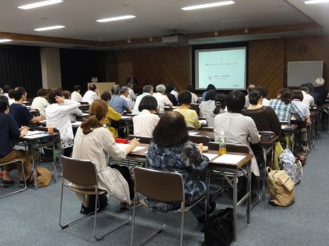 第15回地域包括医療連携研修会を開催しました