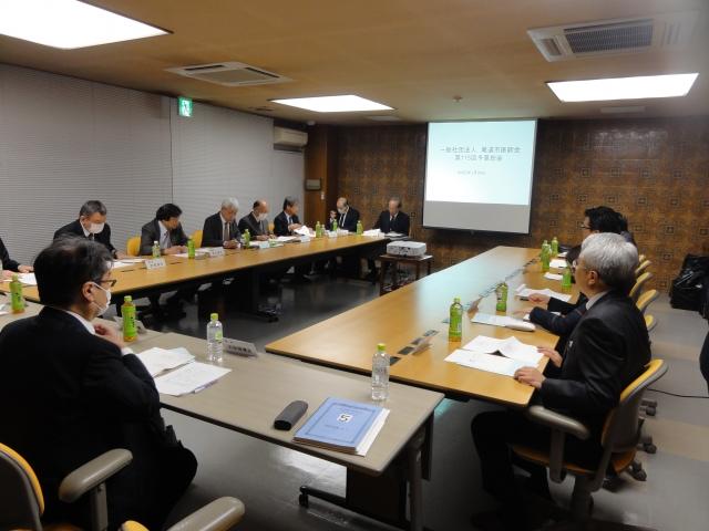 一般社団法人尾道市医師会第115回予算総会を開催しました
