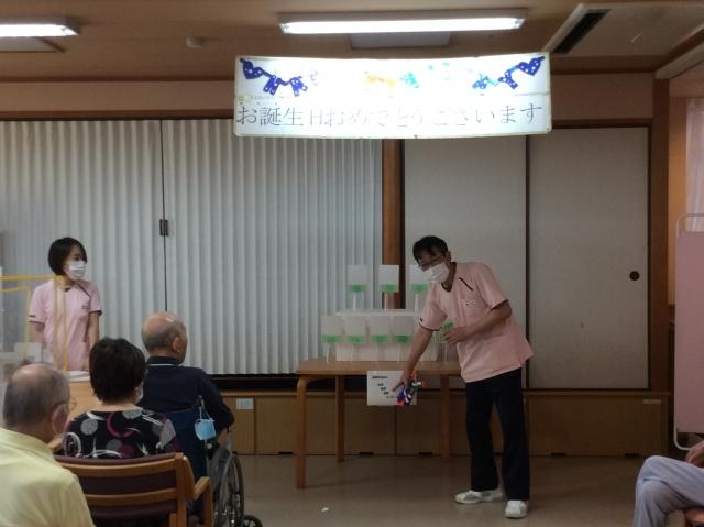 介護老人保健施設 やすらぎの家